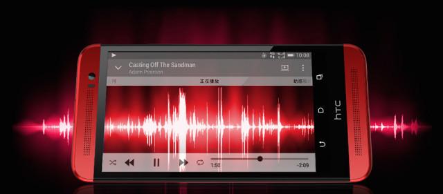 HTC M8 Ace boomsound