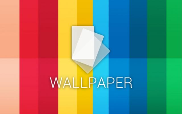 google walls