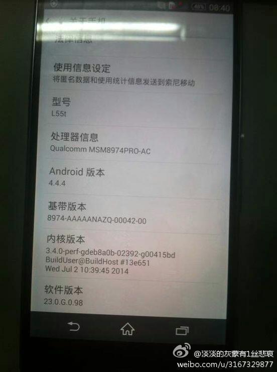 Sony Xperia Z3 leak 2
