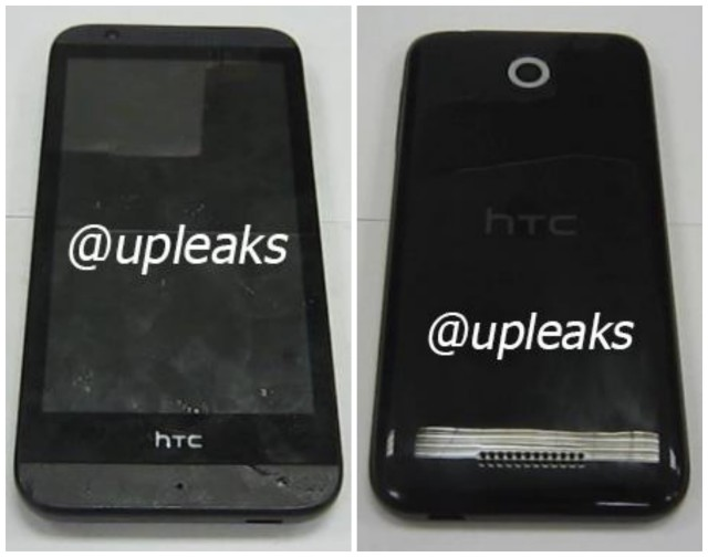 HTC Desire A11 leak