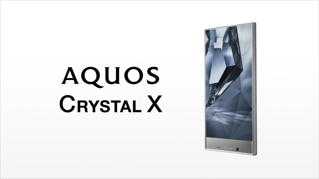 Sharp-Aquos-Crystal-X