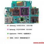 Sony Xperia Z3 20140926170303_0571