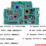 Sony Xperia Z3 20140926170531_5434