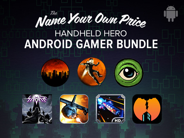 android bundle
