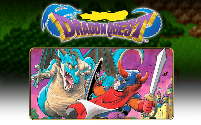 dragon quest banner