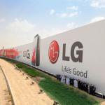 lg-g3-saudi-arabia-billboard