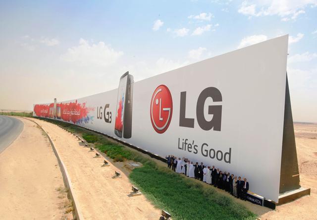 ثبت رکورد بزرگترین بیلبورد تبلیغاتی جهان برای اسمارت فون LG G3