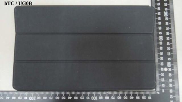 nexus2cee_HTC-UG08-2-665x374