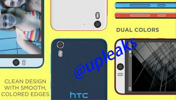 HTC Desire Eye featured