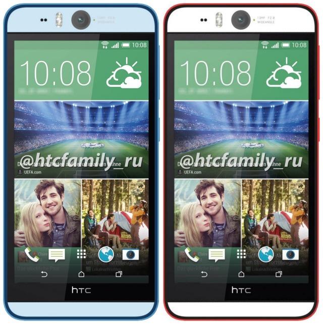 HTC Desire Eye red blue