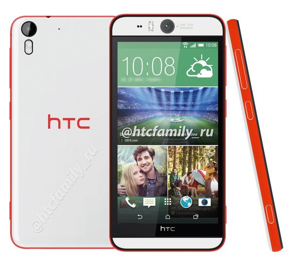 HTC Desire Eye red