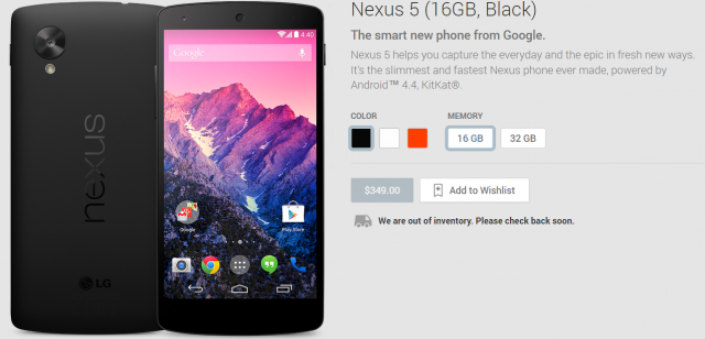 nexus 5 out of inventory