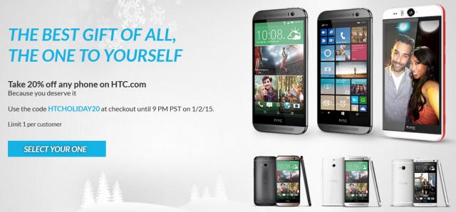 htc hot deals phones