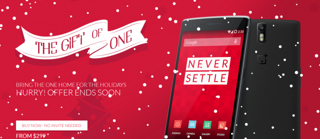 oneplus one offer