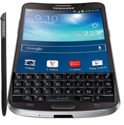 Samsung Galaxy BlackBerry Round