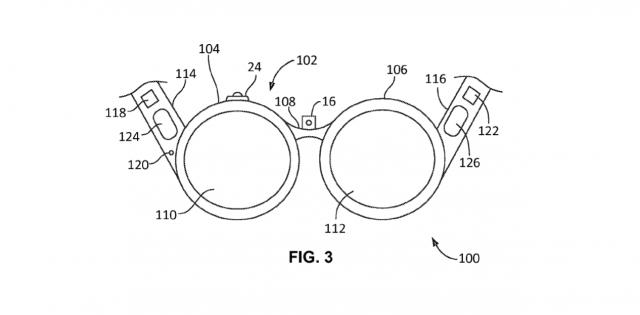 google glass prototype patent image 3
