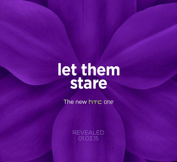 New HTC One teaser