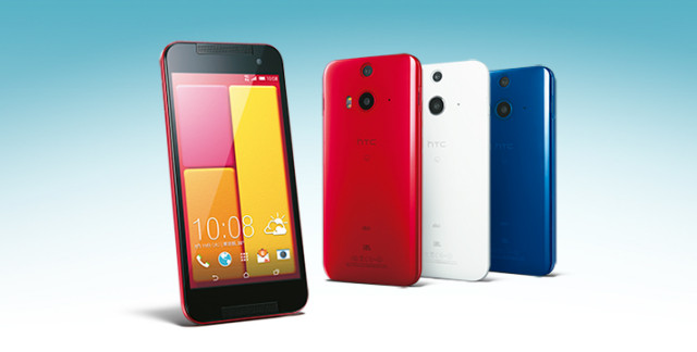 HTC J Butterfly 2 colors