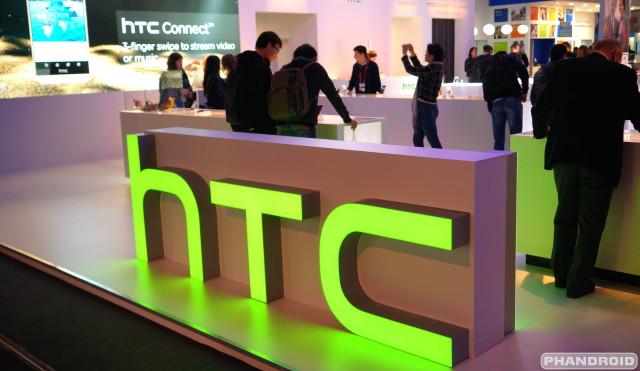 HTC logo DSC08945