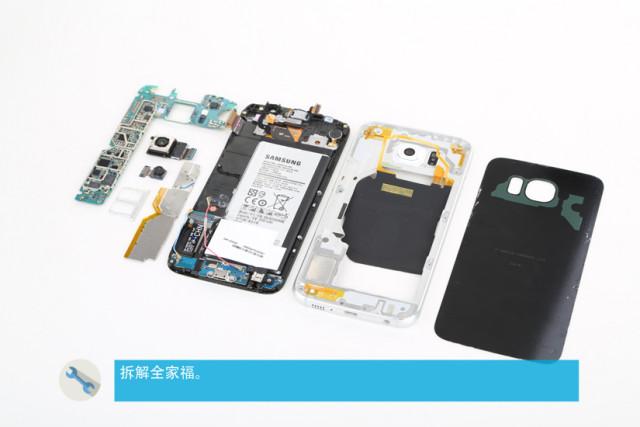 Samsung-Galaxy-S6-Teardown-19