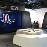 google retail shop store uk 2