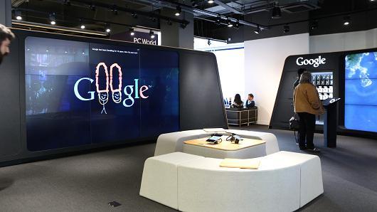 google retail shop store uk 2