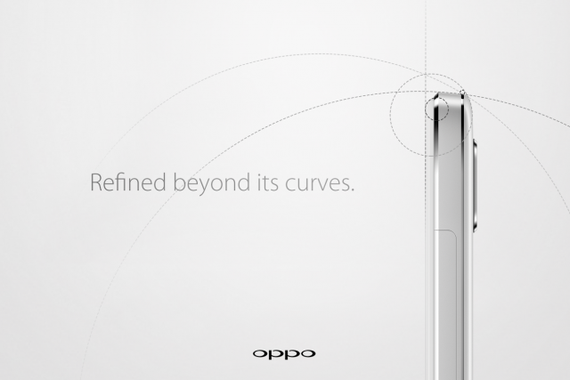 oppo r7 curves