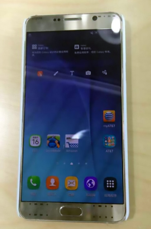Proto-Samsung-Galaxy-Note5-01