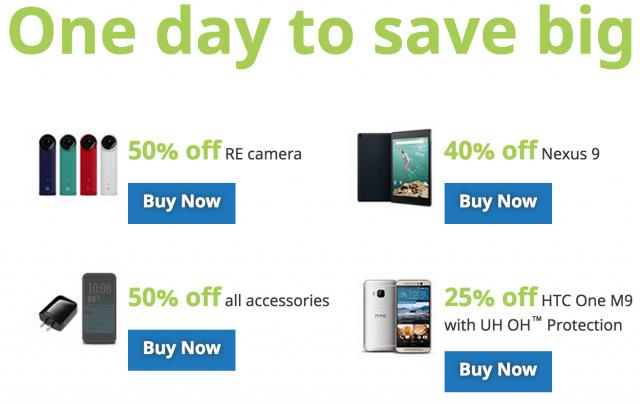 HTC Summer Sale