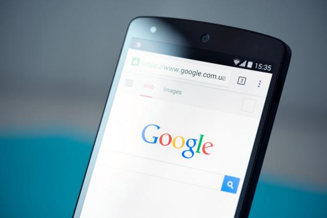nexus google stock