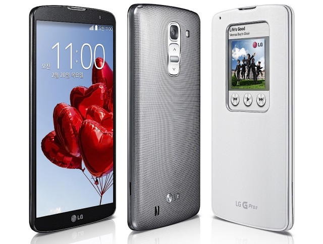 LG-G-Pro-2-official