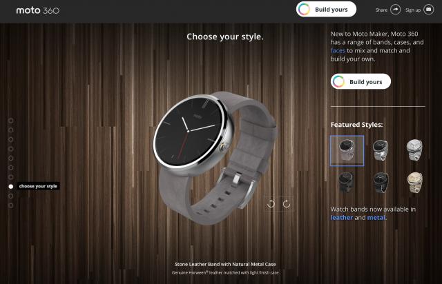 Motorola Moto 360 listing