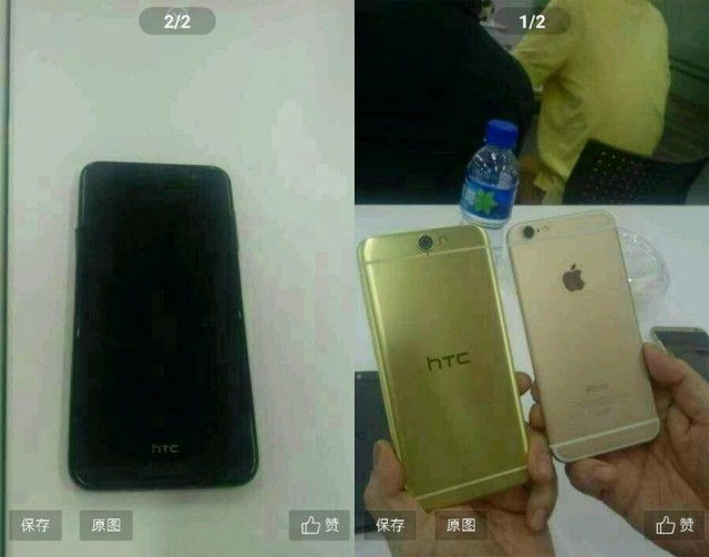htc phone iphone 2015 wtf