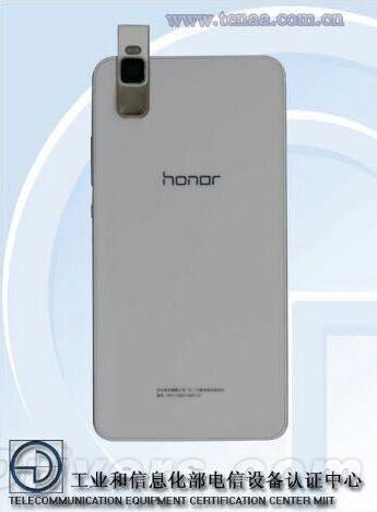huawei honor popup camera 1
