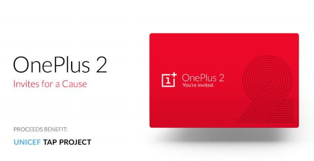 oneplus 2 ebay invite