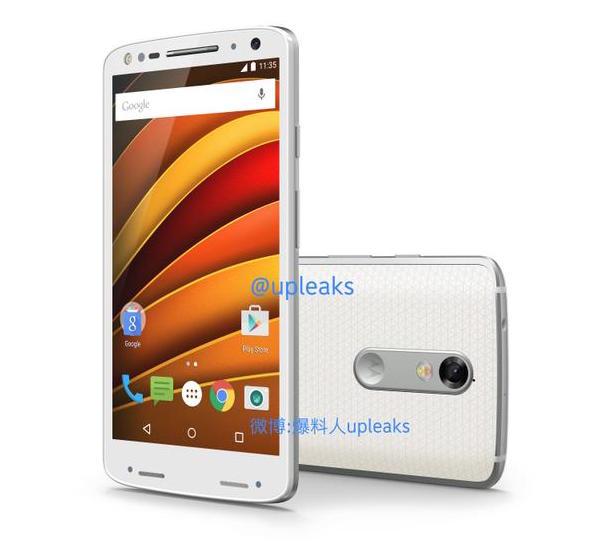 Motorola X Force DROID Turbo 2 white 1