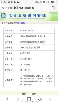 OnePlus Mini X specs 2