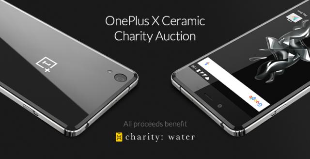 oneplus x ceramic auction