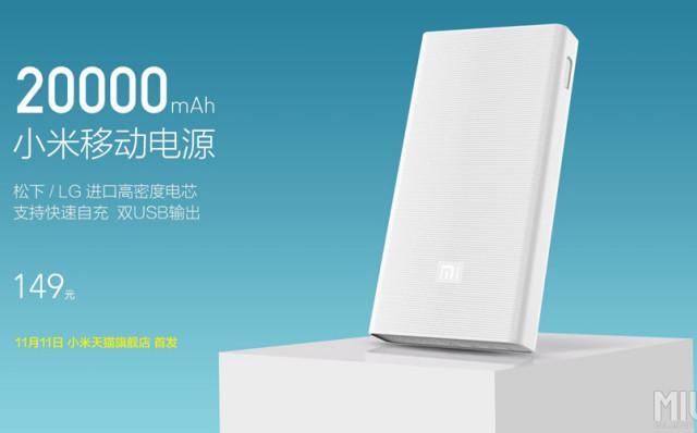 xiaomi-20000-mi-power-bank