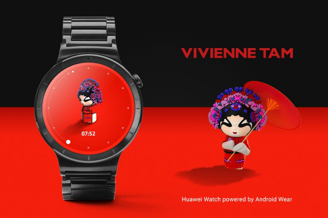 Android Wear- Dress things up with new designer watch faces (2)