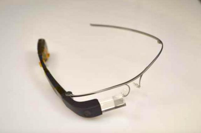 Google Glass 2016 FCC 3