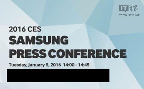 Samsung CES 2016 invite