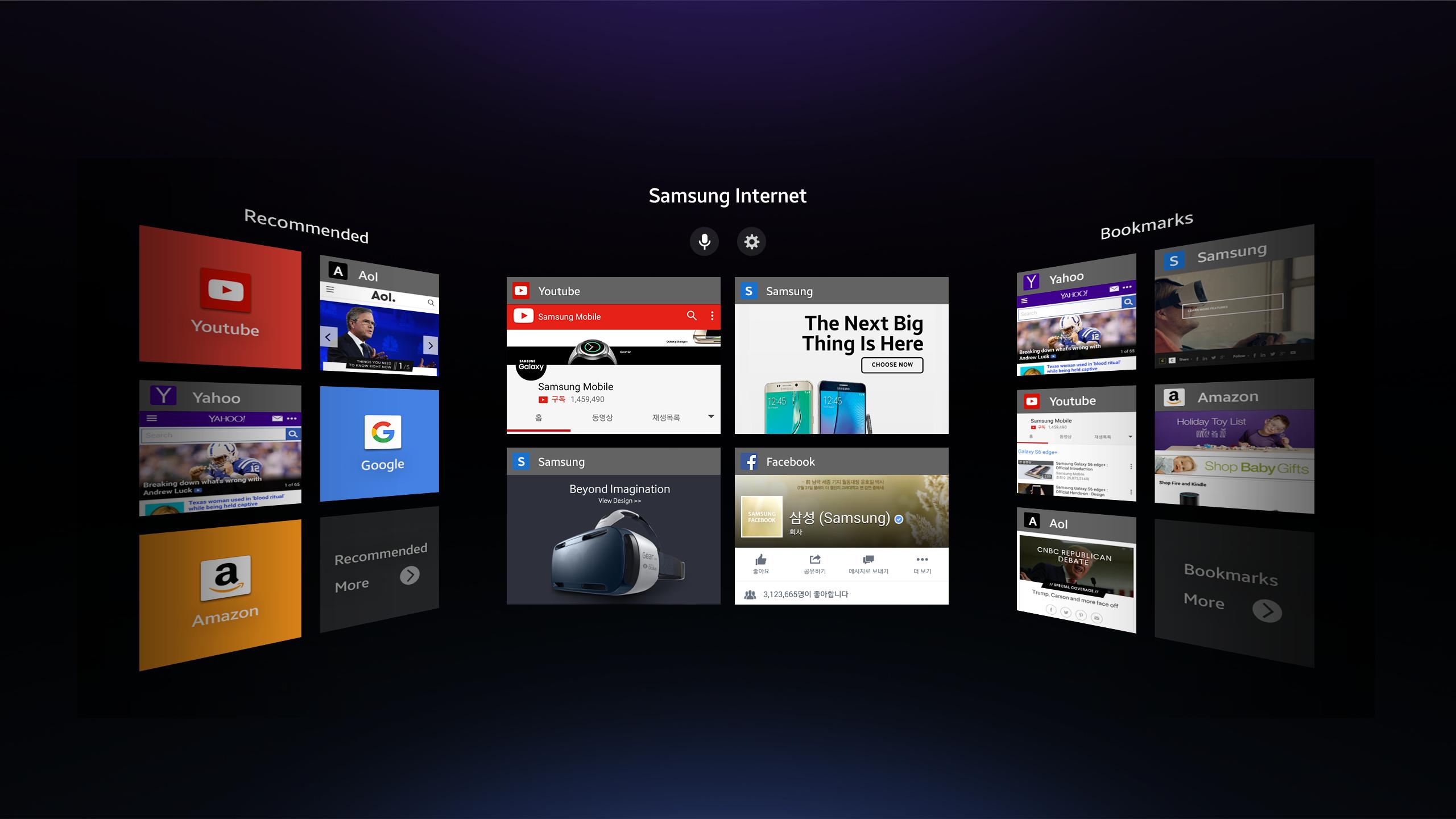 samsung web browser updating