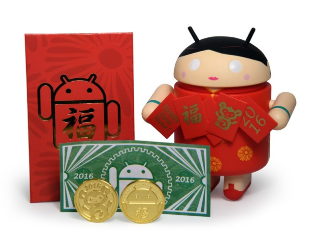 Android_cny2016_redpocket_winner_800__93829.1453353905.1280.1280