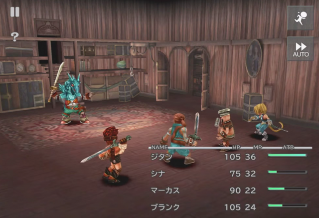 Final Fantasy IX 9 Android iOS gameplay battle