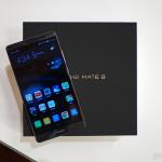 Huawei Mate 8 DSC00857