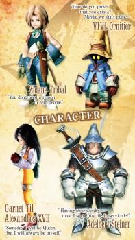 Final Fantasy 9 2