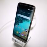 LG G5 DSC01387