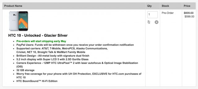 HTC 10 pre-order coupon code 100 dollars off