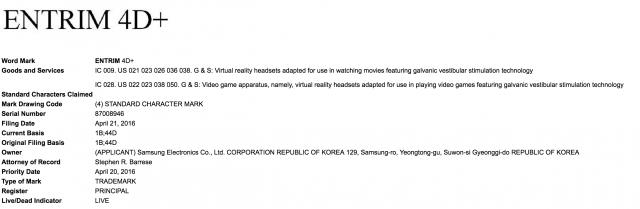 Samsung Entrim 4D Plus VR headset